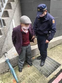 88歲老翁外出迷路 汐止分局員警協助找到回家路
