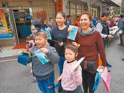 宜蘭學校捐5000口罩 吸人龍