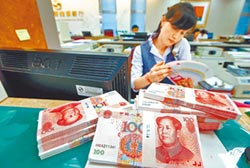 人幣兌台幣匯價 創近10年新低