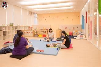 友善職場育兒環境 勞動部持續鼓勵雇主設置托兒設施