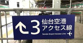 日本恐成下一個重災區?退團電話響不停 「包機」違約金須看單據另計