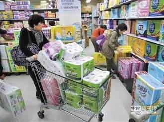 消保會:衛生紙供應無虞 民眾毋須搶購囤貨