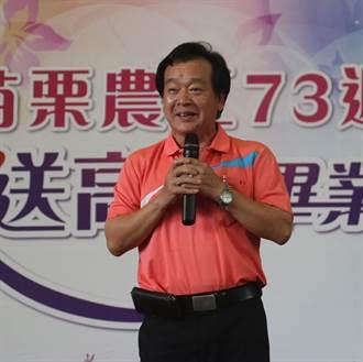 南庄鄉長補選 藍營決議不提名籲團結
