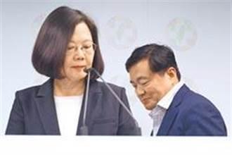 傳洪耀福接海基會副董兼秘書長 府院高層:未聽說