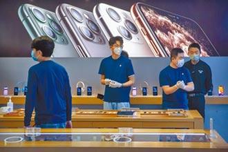 蘋果北京5門市 率先恢復營業