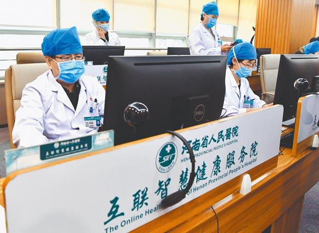 2月1日,河南省人民醫院專家團隊在互聯智慧健康服務院線上門診接診。(新華社)