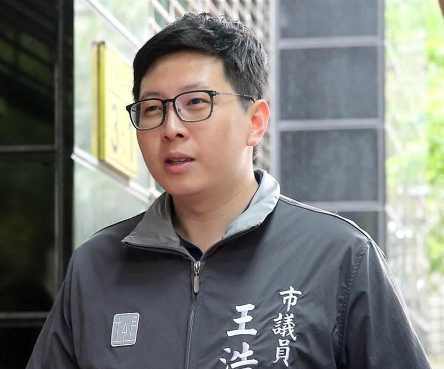 前綠黨桃園市議員王浩宇。(本報資料照片)