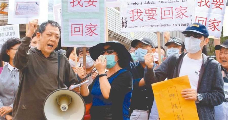 因新冠肺炎疫情而滯留湖北台灣人的家屬14日前往陸委會陳情,要求盡快處理。(圖/報系資料照)