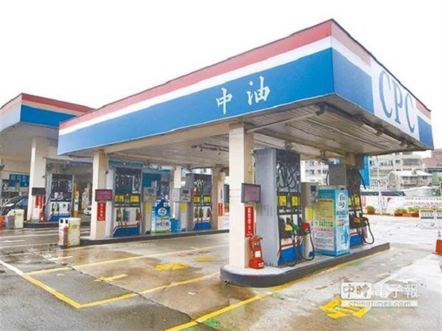中油加油站。(圖/本報資料照)