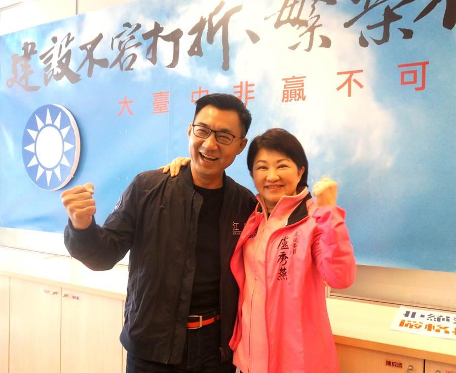 台中市立委江啟臣(左)參加國民黨主席補選,台中市長盧秀燕15日表示,改革與民意,「在地的合作方面考量」,也是考量的因素之一。(盧金足攝)