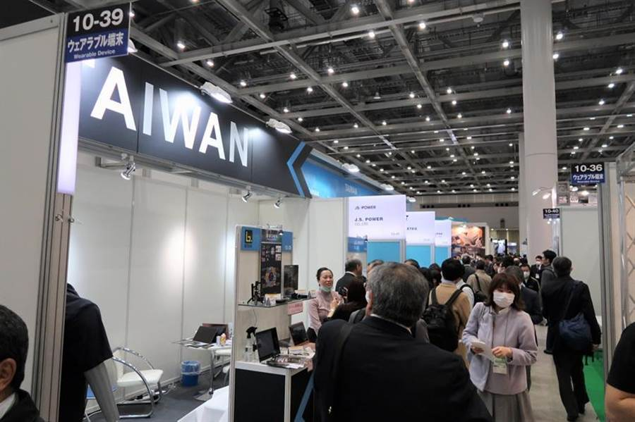 2020年日本國際穿戴式裝置科技展,台灣館吸引不少人潮。(圖/貿協提供)
