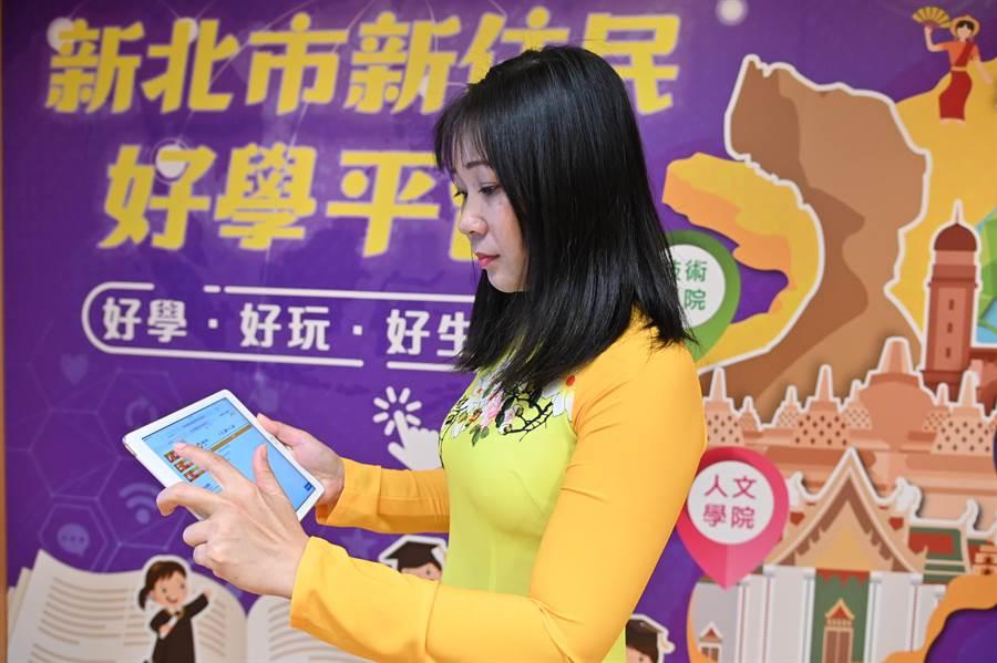 來自越南的阮紅女示範新住民好學平台操作方式。(新北市教育局提供╱吳亮賢新北傳真)
