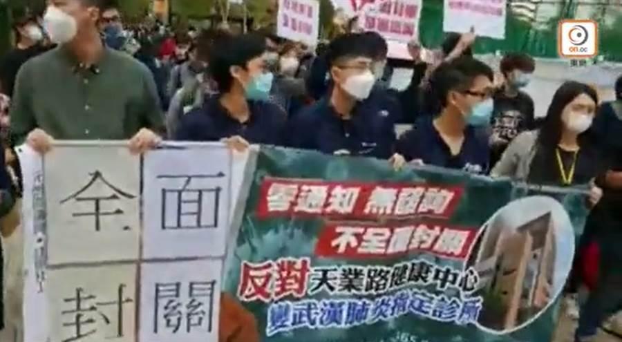 下午約3時,香港有接近1000名市民聚集於天水圍宏逸廣場等候起步,期間高呼「天水圍人,反抗」等口號。(圖/取自東網)