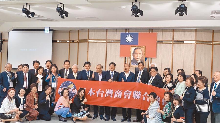 高雄市長韓國瑜14日接見日台商總會訪問團,未料有台商頻頻提到政治議題,場面一度尷尬。(柯宗緯攝)