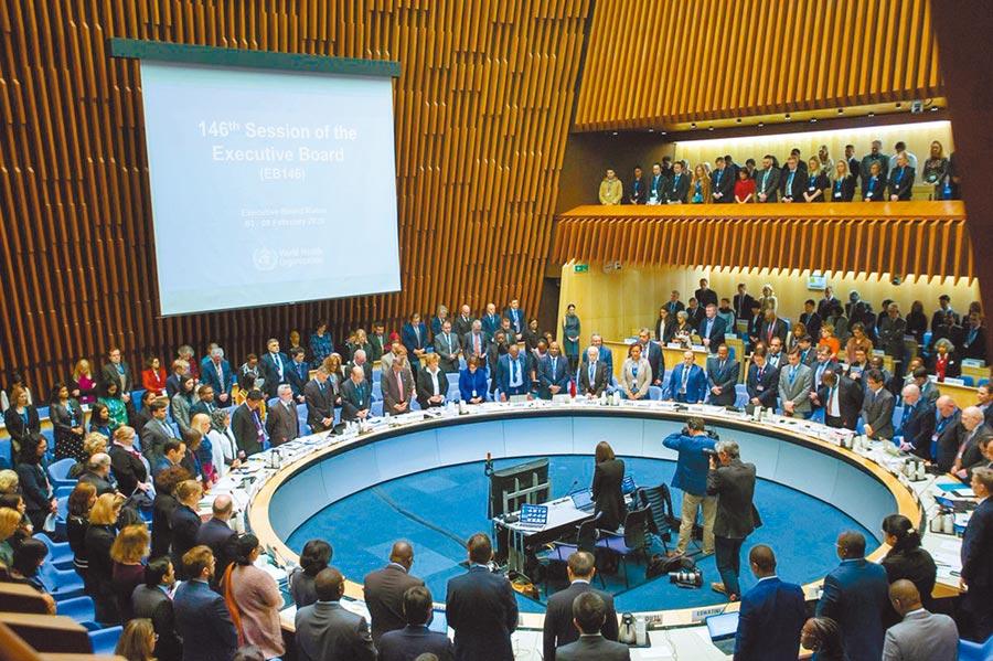 2020年2月4日,台灣友邦史瓦帝尼代表在會議上公開挺台,公開希望台灣加入國際防疫作戰,卻遭到WHO會議日籍主席Dr Hiroki Nakatani直接打斷。(摘自WHO推特)
