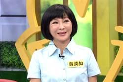 日本首認新冠疫情 吳淡如揭藥妝店最新狀況