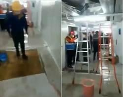 火神山醫院傳漏水 驚變「水濂洞」