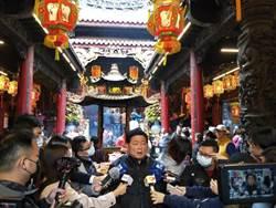 「台灣最大遷移活動」媽祖遶境 網憂疫情失控籲:中央下令停辦