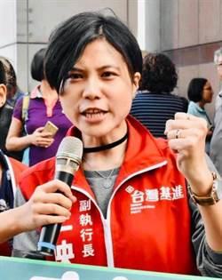 罷韓連署已達30萬 基進黨:下個目標48萬