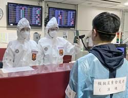 企業捐贈防護衣  助國境第一線防疫
