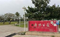 屏東市廣興公園將建太陽能風雨球場 可供公園用電賺回饋金