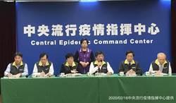 小英夜報》台首現社區感染 蔡政府拚全力防堵疫情擴散