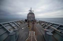 美海軍第七艦隊發布通過台海照片