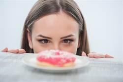 心情差吃3食物紓壓? 研究:只會更憂鬱