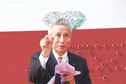 三圓建設董事長王光祥打造東區最美麗的鑽石