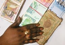 非洲恐被高外債拖垮