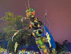 森林機械巨蟲秀 震撼燈場