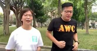 蔡壁如晨跑宣傳主張 一憲二法推青年參政