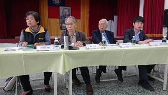 台南維冠案一審判賠對災民有利 消基會建議勿上訴