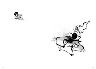 《阿鼻劍》漫畫再版 重溫鄭問水墨技法