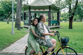 尹馨熱戀阿中ing 向83歲丁強請益「怎樣才能讓婚姻長久」