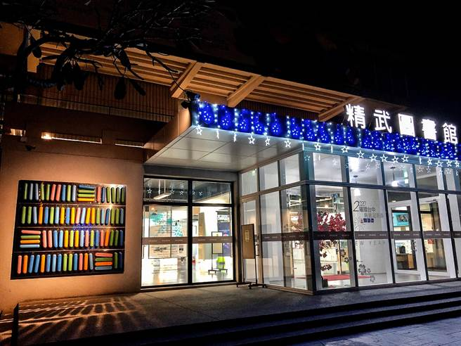 以藍、綠、粉色為主的《冊流》公共藝術作品設置於精武圖書館外牆,宛如巨大書櫃的外型,相當吸睛。(台中市圖提供/林欣儀台中傳真)