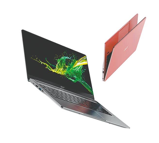 買宏碁指定款筆電送好康。圖片提供宏碁