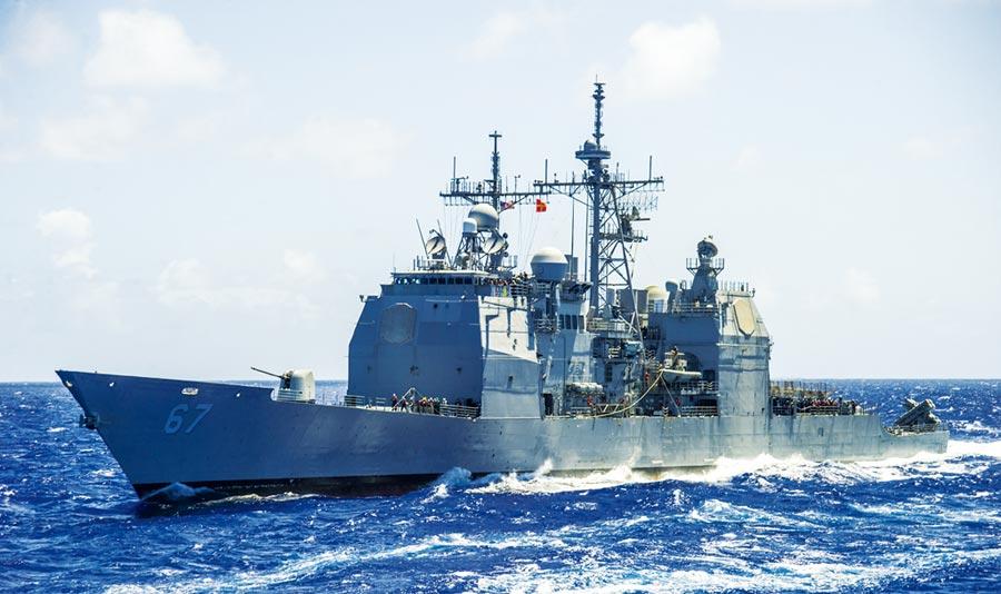 國防部證實,美軍作戰艦昨又航經台灣海峽。圖為美軍作戰艦「夏洛號」(USS Shiloh,CG-67)。(摘自美國海軍)
