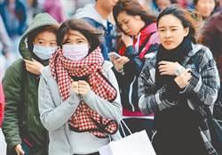 天氣冷颼颼 追蹤LINE國家災害防救科技中心收低溫特報