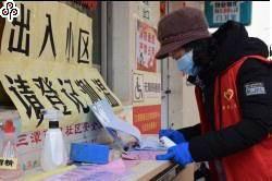 天津上線「藝術雲課堂」 首批34位名家新秀以「藝」戰「疫」