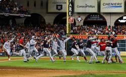 MLB》遏止擺爛 大聯盟改革季後賽