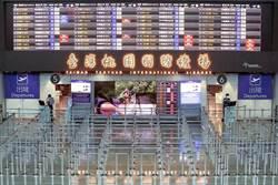 疫情衝擊不出國 交通部:機場公路客運載客量下降近4成