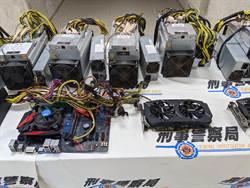 父子3人聯手「挖礦」竊電  偷台電8500萬電費