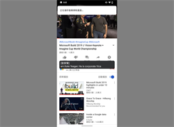 Chrome桌面版有望支援Live Caption字幕功能