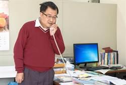 新冠肺炎疫情未納國高中畢業生取消出國退費問題