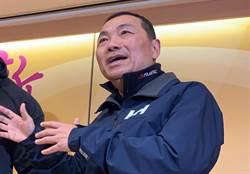 侯友宜:中央防疫應一級開設 誰任指揮官非重點