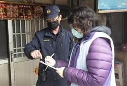澎湖1男居家檢疫搞失聯 從嚴開罰
