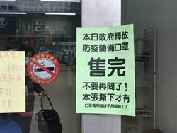 網友護航政府口罩政策「台灣人真的要跪下來哭了」 被狠打臉