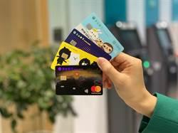 不懼疫情 玉山銀信用卡逆襲成功衝上第二