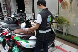 拚防疫WeMo加強消毒 限期贈新舊會員騎乘金